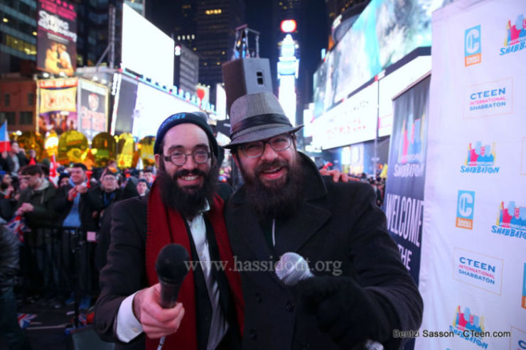28-02-2016-14-33-26-loubavitch_hassidout_habad-9-758x505